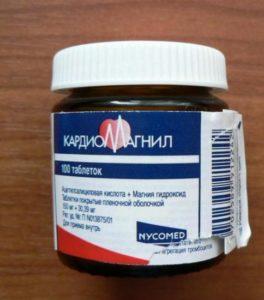 Кардиомагнил для разжижения крови