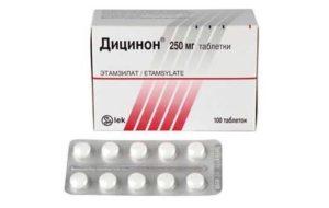 принимать препарат Дицинон
