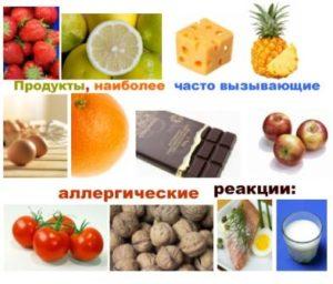 питание при 2 положительная группе крови
