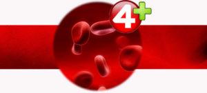Каким должно быть питание при 4 положительная группе крови
