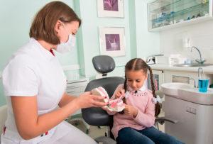 Как выбрать детскую стоматологию и почему стоит обратиться в клинику Мартинка